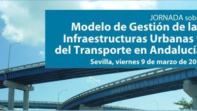En el Instituto Cajasol, Sevilla, se debatirá el modelo de gestión en Andalucía